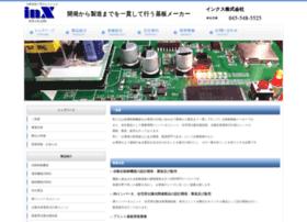 Inx-co.jp thumbnail