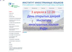 Inyaz.ru thumbnail