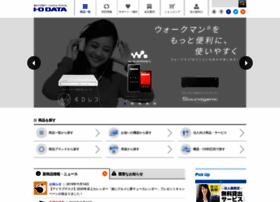 Iodata.jp thumbnail