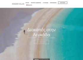 Ionides-villas.gr thumbnail