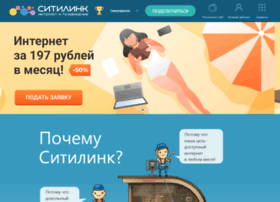 Ionitcom.ru thumbnail