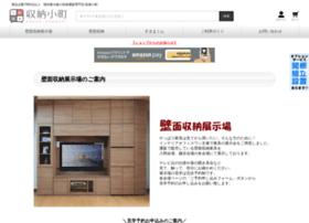 Ioo-sofa.net thumbnail