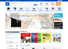 Ioplaza.jp thumbnail