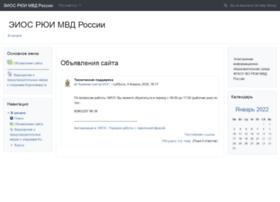 Ios.ruimvd.ru thumbnail