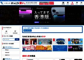 Iosys.co.jp thumbnail