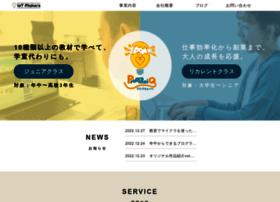 Iot-makers.co.jp thumbnail
