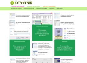 Iotvetnik.ru thumbnail