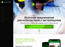 Ip-domofon.ru thumbnail