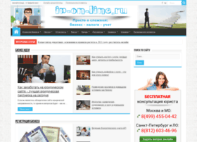Ip-on-line.ru thumbnail