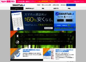 Ip-phone-smart.jp thumbnail