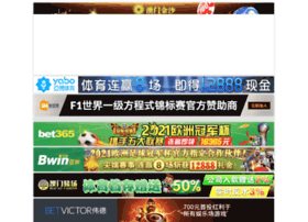 Ip2domain.net thumbnail