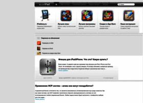 Ipadstory.ru thumbnail