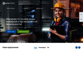 Ipbotsp.ru thumbnail