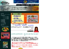 Ipc-jp.net thumbnail