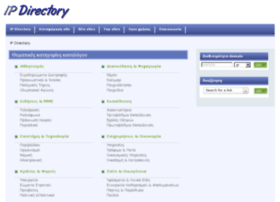 Ipdirectory.gr thumbnail
