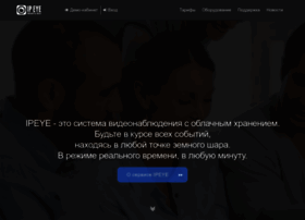 Ipeye.ru thumbnail