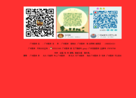 Iphone-appshop.cn thumbnail