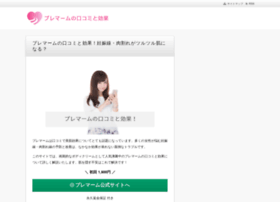 Iphone-case.jp thumbnail