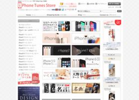 Iphone-case.net thumbnail