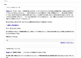Iphone-fx.jp thumbnail