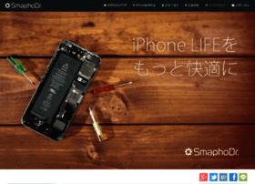 Iphone-nagano.info thumbnail