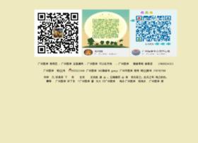 Iphone-net.cn thumbnail