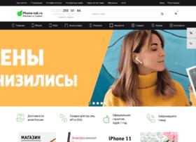 Iphone-nsk.ru thumbnail