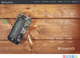 Iphone-oita.info thumbnail
