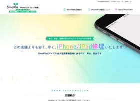 Iphone-smapla-shuuri.jp thumbnail