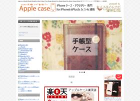 Iphone5s-case.jp thumbnail