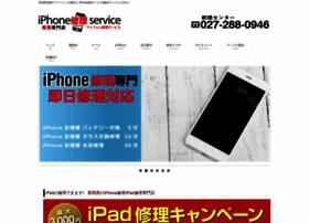 Iphonedr-gunma.jp thumbnail