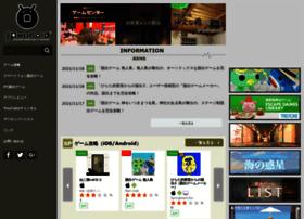 Iphoroid.jp thumbnail