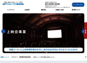 Ipi-net.co.jp thumbnail
