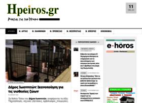 Ipiros.gr thumbnail