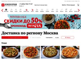 Ipizza.ru thumbnail