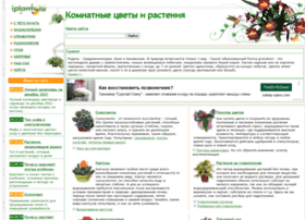 Iplants.ru thumbnail
