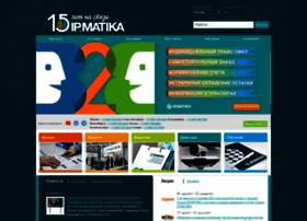 Ipmatika.ru thumbnail