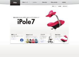 Ipole7.jp thumbnail