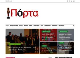 Iporta.gr thumbnail