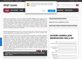 Ipoteka.mosgorcredit.ru thumbnail