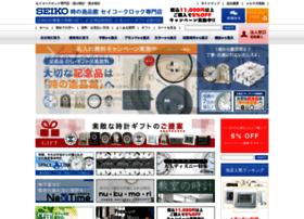 Ippin-seikoclock.jp thumbnail