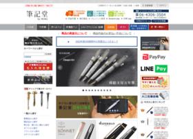 Ippitsukan.com thumbnail