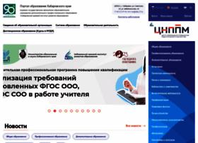 Ippk.ru thumbnail