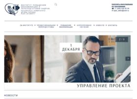Ippkrudn.ru thumbnail