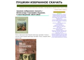 Ipplaneta.ru thumbnail