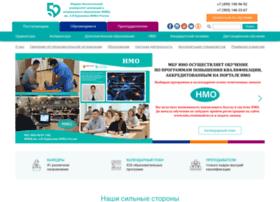 Ippofmbc.ru thumbnail