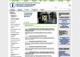 Ipras.ru thumbnail