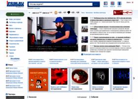 Iprim.ru thumbnail