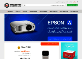 Iprojector.ir thumbnail