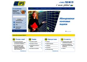Ips.ru thumbnail